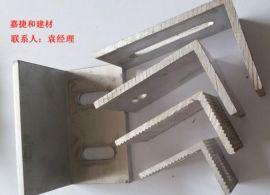 铝合金角码 背栓挂件 大理石挂件厂家现货