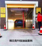 經濟型全自動洗車機廠家採購
