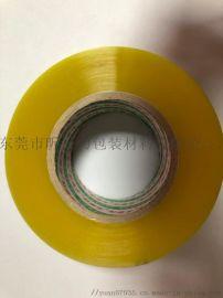 厂家生产粘德劳透明胶带 箱装大胶带