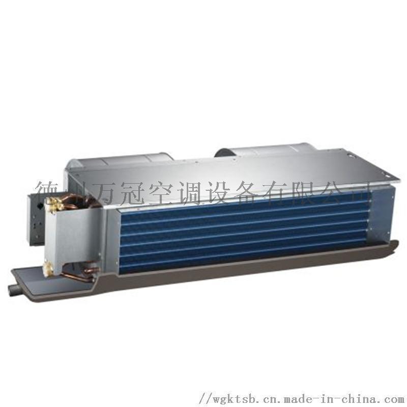 卧式暗装风机盘管  风机盘管规格