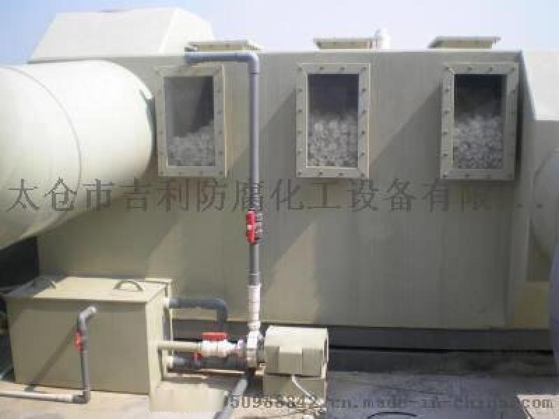 专业废气处理塔商,废气塔厂家报价