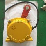 煤流檢測裝置MJQ650、料流開關