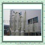 废气处理塔 塑料废气处理塔