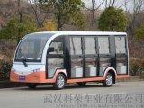 科荣KRGD14座 封闭式电动代步观光车厂家直销