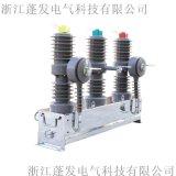 zw32-12高壓真空斷路器 手動操作 蓬發電氣