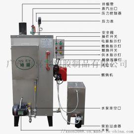 旭恩小型全自动燃油蒸汽发生器厂家锅炉