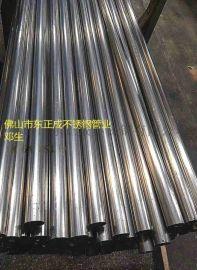 楼梯扶手专用不锈钢装饰管,东莞304不锈钢装饰管厂