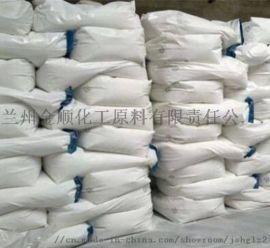 供甘肃工业纯碱和兰州氢氧化钠公司