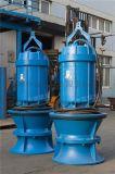 專業軸流泵500QZB-70生產廠家 (可定材質)