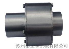 泰克森机械供应ZL型弹性柱销齿式联轴器
