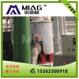 混合机真空上料系统 全自动计量混合输送系统 供料输送系统