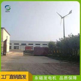 平原用220V风力发电机家庭供电满足小型永磁风力发电机