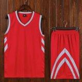 籃球服套裝男定制隊服學生比賽訓練籃球衣印字兒童背心球服籃球服
