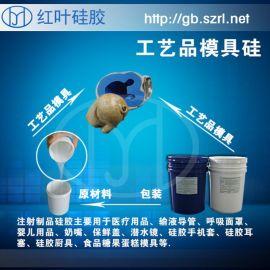 樹脂工藝品用模具硅膠