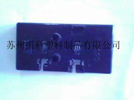 ABS电器外壳改性塑料(AMS-S2100)