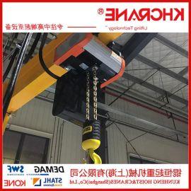厂家直销科尼SWF电动葫芦 固定式电动葫芦 钢丝绳式葫芦
