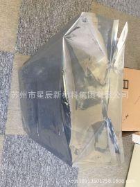 厂家定制晶圆盒外包装袋 防静静电真空袋 **风琴立体袋印刷袋