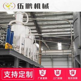 计量混合输送 称重配料输送系统 PVC全自动配混线设备
