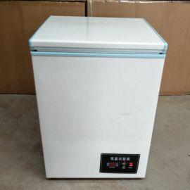【低温试验箱】低温工业冰箱-40低温实验箱低温柜冷冻藏厂家供应