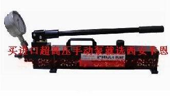 進口超高壓手動泵,KAENM超高壓手動泵