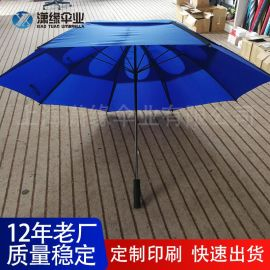 定制高尔夫伞广告伞、双层防风高尔夫伞太阳伞
