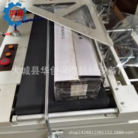 自动套膜包装机 纸盒胶带电子产品热收缩包装机 全自动封口包装机