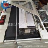 自動套膜包裝機 紙盒膠帶電子產品熱收縮包裝機 全自動封口包裝機