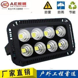 AE照明LED投光灯室外广告防水户外灯大功率投射灯泛光灯400W