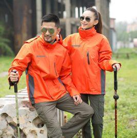 定做工作服保暖冲锋衣棉服登山旅游户外安全反光服装定制企业LOGO