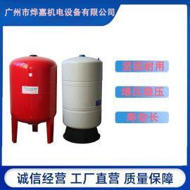 厂家优惠直销  压力罐   隔膜式气压罐   定压补水专用增压稳压罐