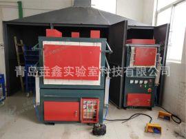 垚鑫科技 火試金 坩堝熔樣爐 高溫電阻爐