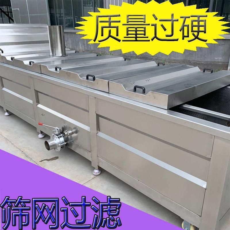 蒸汽加熱漂燙機型號齊全 凍幹蔬菜預處理設備漂燙機
