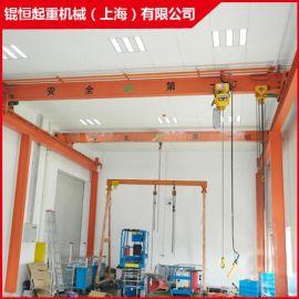 单梁悬挂起重机 起重机维修保养 单梁行车 进口电动葫芦维修保养