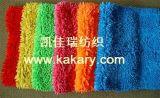 100%全棉雪尼爾地毯(KK--006)