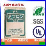 PC日本出光LC1500M注塑级 高刚性 高流动 抗紫外线pc 食品级