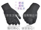 厂家 防割手套 耐磨防护防身 防切割手套 劳保耐磨手套防静电手套