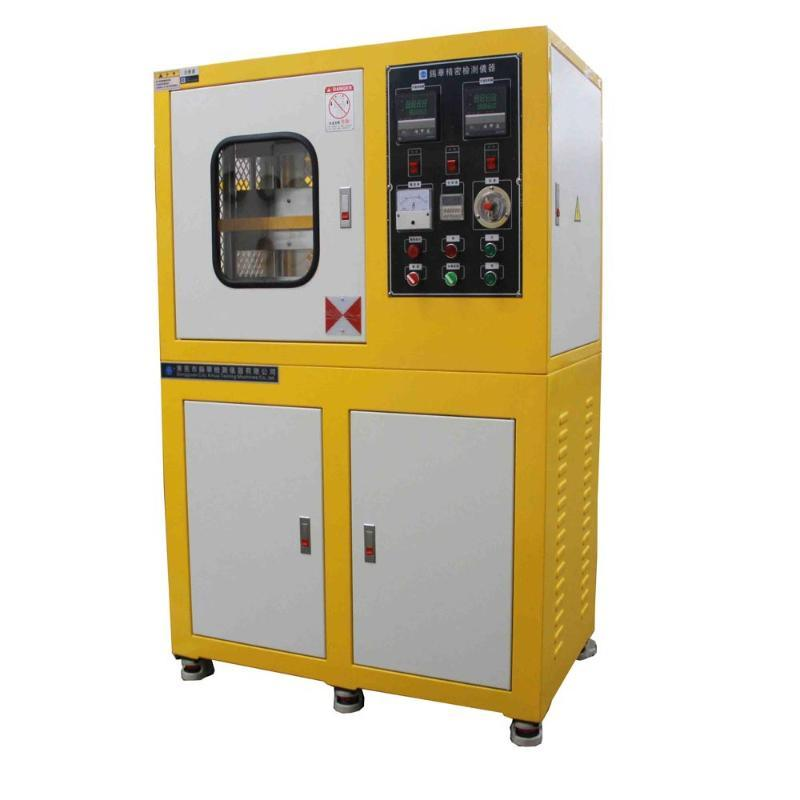 30T實驗室硫化機小型高溫熱壓平板硫化機矽膠硫化機
