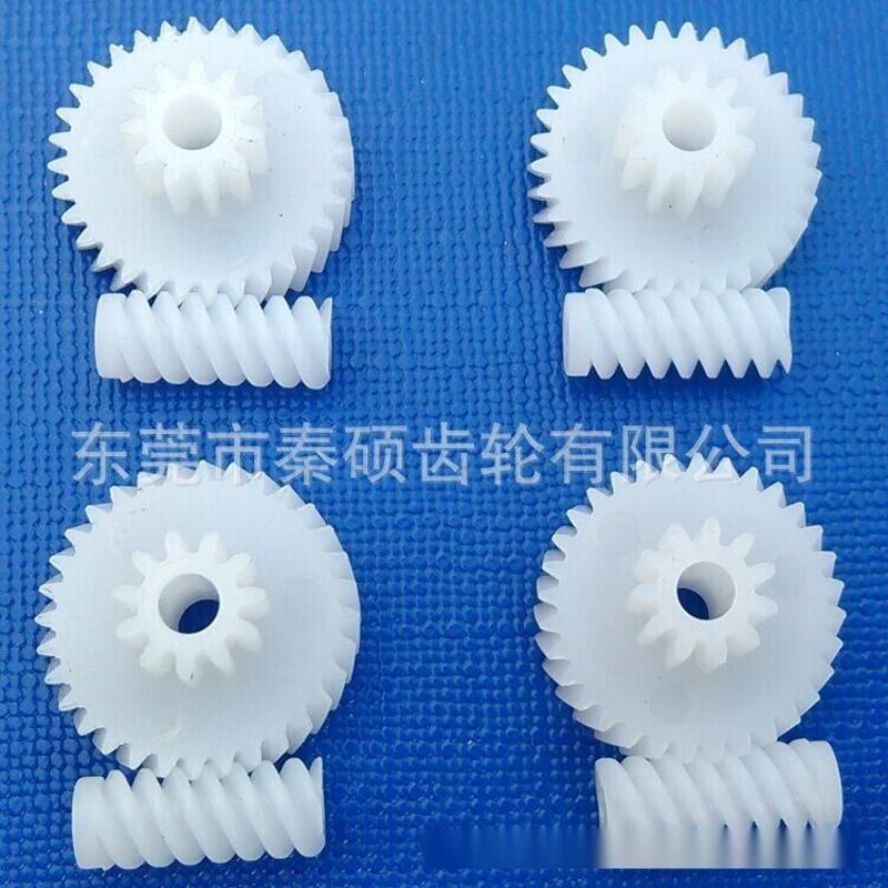 東莞市秦碩供應車載CD齒輪 0.4模數蝸輪蝸桿注塑模具高精度