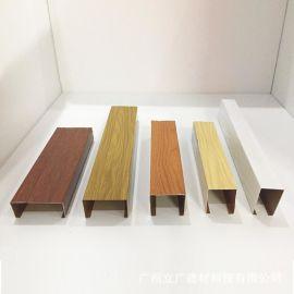 吊顶铝方通厂家直销粉末热转印木纹型材铝方通定制