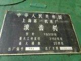 轉讓回收二手重型滾齒機二手上海重型大模數滾齒機