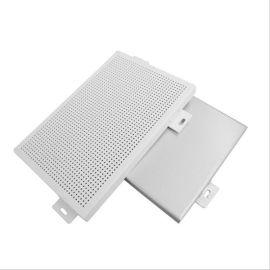 供應幕牆鋁單板廠家直銷鋁單板內外牆專用