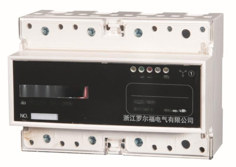 三相导轨式电能表7P三相三线四线计数器显示1.0级轨道安装特惠