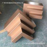 建筑之美:造型铝单板的设计与安装,厂家定制生产