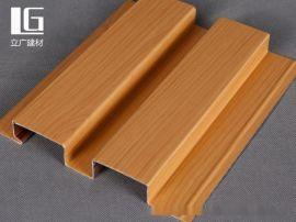 铝单板幕墙厂家定制凸凹木纹铝单板长城板现货供应