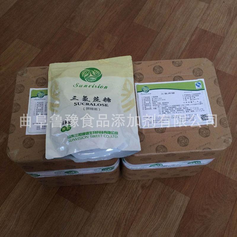 三氯蔗糖 山东 家 大量批发 厂家供应价格 甜味剂 三氯蔗糖