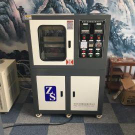 PLC冷热一体机,平板制样成型机 全自动橡胶开练机