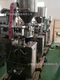 生产砂糖充填包装机咖啡自动制袋包装机立式多功能封口机