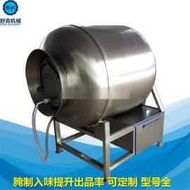 火锅料滚揉机 卤制品腌渍剂快速入味设备 大型全自动真空滚揉机变