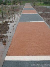桓石2017223山东透水混凝土地面,济南透水混凝土地面材料,彩色透水混凝土地坪运用