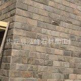 灰色文化石 灰色蘑菇石外墙砖灰石英文化石劈开砖